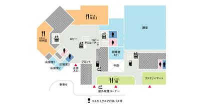 会場マップイメージ