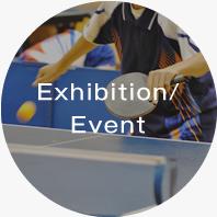 Exhibition/Event