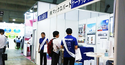 出展や懇親会・商談など、展示会出展時に最適インテックス大阪出展でのご利用