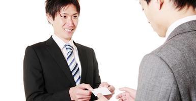 【有料】ビジネスマナー・面接対策研修